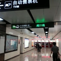 Photo taken at Keyuan Metro Station by Michael M. on 9/1/2011