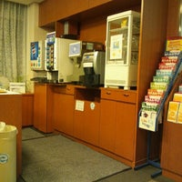Photo taken at Business & Travel Support Center by Yusuke Y. on 10/8/2011