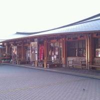 Photo taken at 道の駅 みかも by Nobubu I. on 1/3/2012