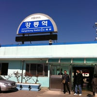 Photo taken at Gangneung Stn. by Chan hyun K. on 4/4/2011