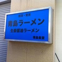 7/30/2012にMorioが青島食堂 秋葉原店で撮った写真