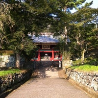 Photo taken at 妙義神社 by minako s. on 10/8/2011