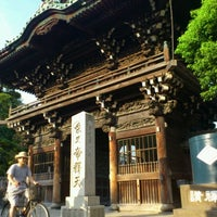 Photo taken at Shibamata Taishakuten (Daikyo-ji Temple) by SAKEchazuke86 on 8/18/2011