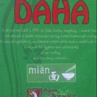 Photo taken at DAHA by Willy K. on 12/23/2011