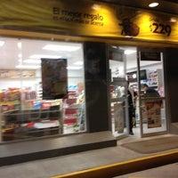 12/21/2011にGuadalupe O.がOxxo La Pradera IIで撮った写真