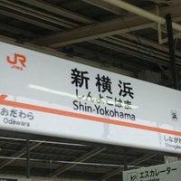 Photo taken at Shin-Yokohama Station by Tsukuta S. on 10/2/2011