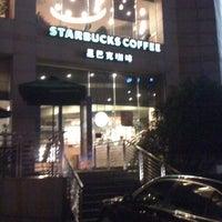 Photo taken at Starbucks | 星巴克 by Stephen R. on 1/8/2011