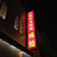 1/26/2012にKazuki T.が味仙 今池本店で撮った写真