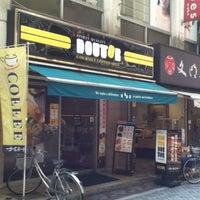 7/29/2012にNorikazu N.がドトールコーヒーショップ 武蔵小杉店で撮った写真