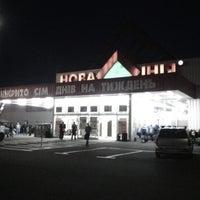 Снимок сделан в Нова Лінія пользователем Дмитрий Н. 9/10/2012