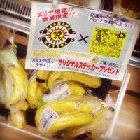 Photo taken at ローソン 野田次木店 by ウシくん on 5/24/2012