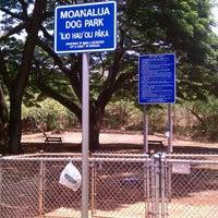 Photo taken at Moanalua Dog Park by Gravyontherice on 8/22/2012