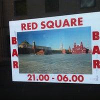 Photo taken at Red Square by Veljo H. on 7/18/2011