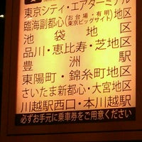 Photo taken at 第1ターミナルバスのりば by Hajime N. on 2/25/2012
