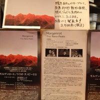 Photo taken at らーめん羽化庵 by Kenichiro N. on 4/13/2012
