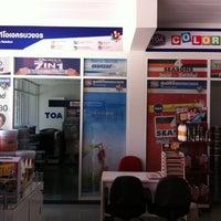 Photo taken at เจริญพัฒนา ค้าวัสดุ@สุพรรณบุรี by Bond A. on 5/13/2012