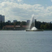 Photo prise au City Park par Erin le9/21/2011