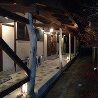 Photo taken at 平山温泉 いまむら by takana_data on 12/31/2011