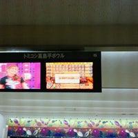 Photo taken at トミコシ高島平ボウル by ring2chang on 3/23/2012