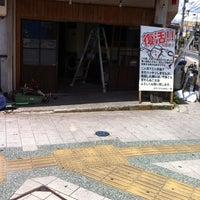 Photo taken at イトーヨーカドー 福山店 by Yuni N. on 8/1/2012
