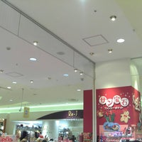 Photo taken at サン宝石 イオンモール大和店 by Masaomi M. on 12/11/2011