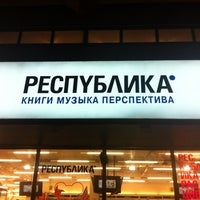 Photo taken at Respublica by Sergey D. on 4/2/2012