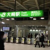 Photo taken at Ōsaki Station by 靖志 安. on 2/24/2012