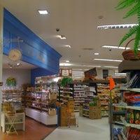 Photo taken at Rimping Supermarket by Sattarat K. on 10/26/2011