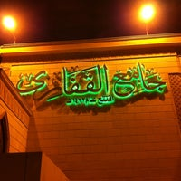 Photo taken at جامع القفاري by Hazem A. on 7/30/2012