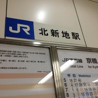 Photo taken at Kitashinchi Station by Sleggar_Law on 3/10/2012