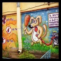 Снимок сделан в Дворик искусств пользователем Eduard C. 5/27/2012