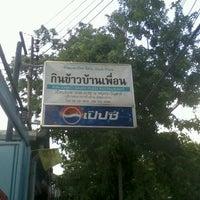 Photo taken at Kin Khao Baan Puen by Loveyou F. on 9/13/2012