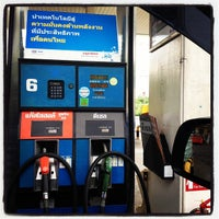 Photo taken at Esso Gas Station, Rama IX by Ananpol S. on 9/3/2012