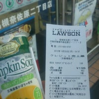 Photo taken at Lawson by つじやん 1. on 8/20/2012