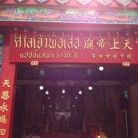 Photo taken at ศาลเจ้าพ่อเสือ แฮปปี้แลนด์ by Noppadon S. on 4/6/2012