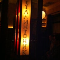 Photo taken at Bar Lubitsch by Baby V. on 6/23/2012
