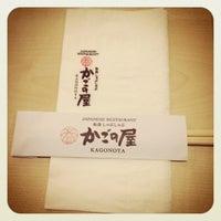 Photo taken at Kagonoya by 👴爺 on 6/9/2012