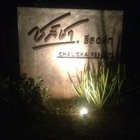 Photo taken at Chalicha Resort by Nik K. on 4/9/2012