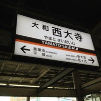 Photo taken at Yamato-Saidaiji Station (A26/B26) by Muto J. on 3/11/2012
