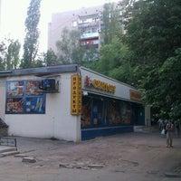 Снимок сделан в Синторг пользователем Андрей П. 5/22/2012