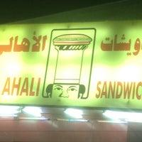 Photo taken at Alahali Sandwiches by Biggie R. on 3/12/2012