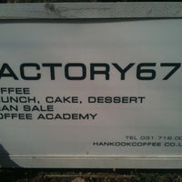 Photo taken at Factory670 / Hankook Coffee by Juno Y. on 3/7/2011