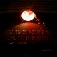 Das Foto wurde bei Duncker von Tsunen am 9/19/2011 aufgenommen