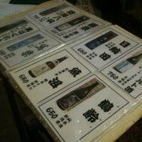 Photo taken at 居酒屋 ZO by Takashi H. on 4/8/2011