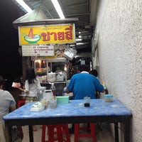 Photo taken at พิมพาอาหารตามสั่ง by Sirianong O. on 6/17/2012