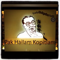 Photo taken at Pak Hailam Kopitiam by leonard agustinus t. on 2/21/2012