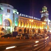 Photo taken at Kievsky Rail Terminal by Сергей on 8/9/2012