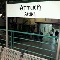 Αποτέλεσμα εικόνας για σταθμός Αττικής