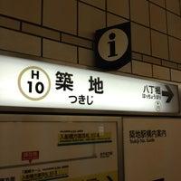 Photo taken at Tsukiji Station (H10) by Hideaki I. on 3/9/2012