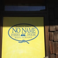 Photo taken at No Name Restaurant by Mo S. on 8/26/2012